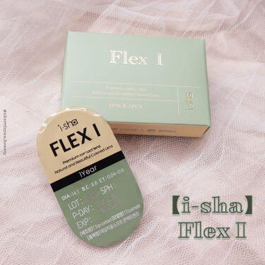 FLEX I 蜜のレンズ