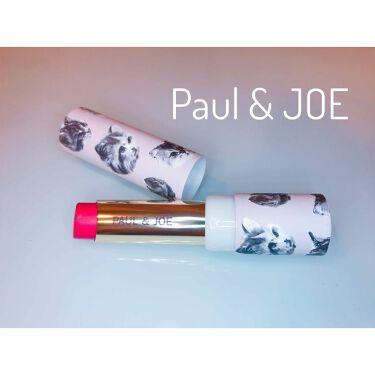 yuriさんの「ポール & ジョー ボーテリップスティック N<口紅>」を含むクチコミ