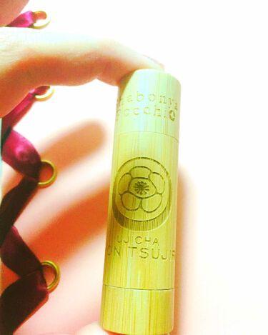 京さんぽりっぷくりーむ 祇園辻利 「抹茶」 Matcha green tea/しゃぼんやぽっち/リップケア・リップクリームを使ったクチコミ(2枚目)