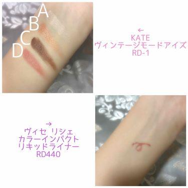ヴィンテージモードアイズ/KATE/パウダーアイシャドウを使ったクチコミ(3枚目)