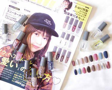 mayukoさんの「mini (ミニ)mini 2月号付録 X-girl 特製ネイルセット<雑誌>」を含むクチコミ