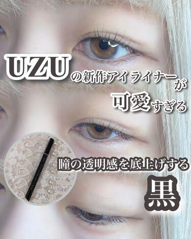 UZU EYE OPENING LINER 7 SHADES OF BLACK/UZU BY FLOWFUSHI/リキッドアイライナーを使ったクチコミ(1枚目)
