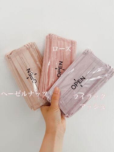 やわらかマスク 不織布マスク/Rakuten/その他を使ったクチコミ(2枚目)