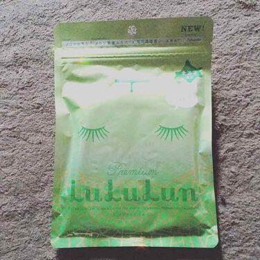 北海道のプレミアムルルルン(メロンの香り)/ルルルン/シートマスク・パックを使ったクチコミ(1枚目)