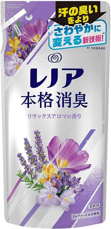 レノア本格消臭 リラックスアロマの香り 420ml