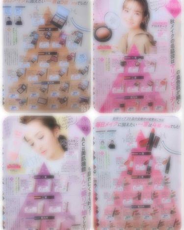 LDK the Beauty/LDK/雑誌を使ったクチコミ(3枚目)
