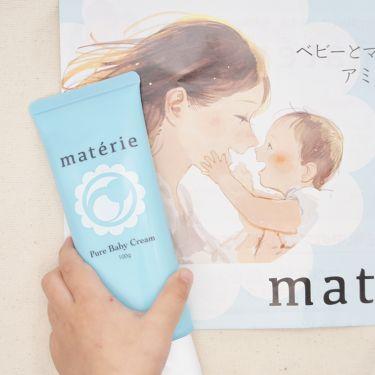 Pure Baby Cream/materie/ボディクリーム・オイルを使ったクチコミ(1枚目)