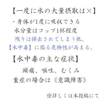 エビアン/伊藤園/ドリンクを使ったクチコミ(4枚目)