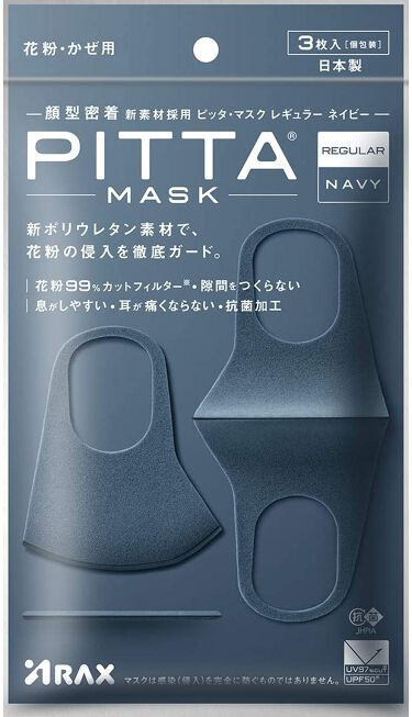 PITTA MASK REGULAR NAVY 3P