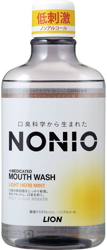 NONIOマウスウォッシュ スプラッシュシトラスミント 1000ml