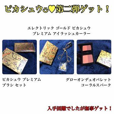 エレクトリック ゴールド ピカシュウ プレミアム アイラッシュカーラー/shu uemura/ビューラーを使ったクチコミ(1枚目)