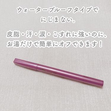 密着アイライナー ラスティンファイン ショート筆リキッド/デジャヴュ/リキッドアイライナーを使ったクチコミ(5枚目)