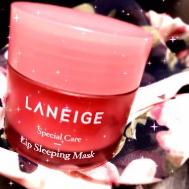 やちゅさんの「ラネージュ(韓国)Lip Sleeping Mask<リップケア・リップクリーム>」を含むクチコミ