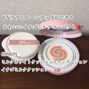 WHITE CREAMY CUSHION(ウユファンデ)/G9SKIN/化粧下地を使ったクチコミ(1枚目)