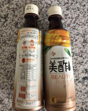美酢 BEAUTY PLUS マンゴー/美酢(ミチョ)/ドリンクを使ったクチコミ(4枚目)