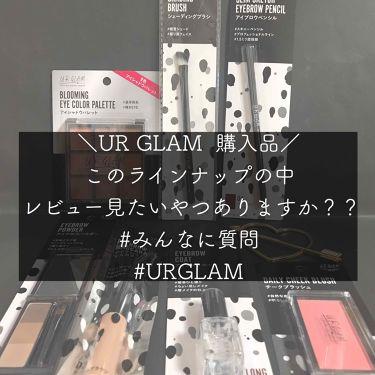 UR GLAM アイブロウマスカラ/DAISO/眉マスカラを使ったクチコミ(1枚目)