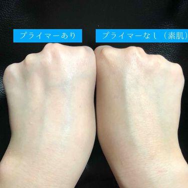 ラディアント タッチ ブラープライマー/YVES SAINT LAURENT BEAUTE/化粧下地を使ったクチコミ(2枚目)