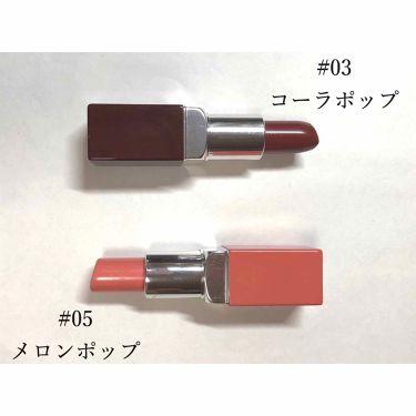 クリニーク ポップ/CLINIQUE/口紅を使ったクチコミ(2枚目)