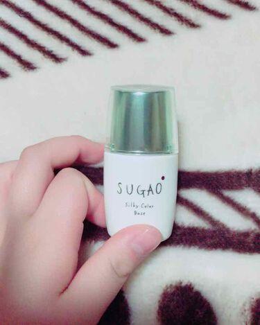 てふさんの「SUGAOシルク感カラーベース<化粧下地>」を含むクチコミ