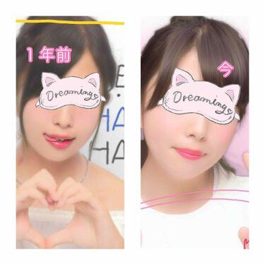 ダイソー 薬用美白化粧水/DAISO/化粧水を使ったクチコミ(3枚目)