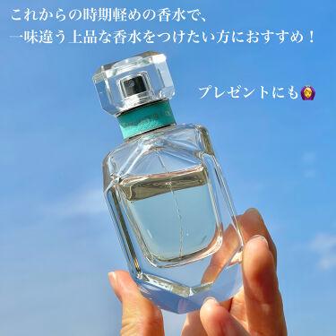 オードパルファム/ティファニー/香水(レディース)を使ったクチコミ(4枚目)
