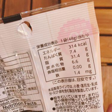 クルミ/DAISO/食品を使ったクチコミ(2枚目)