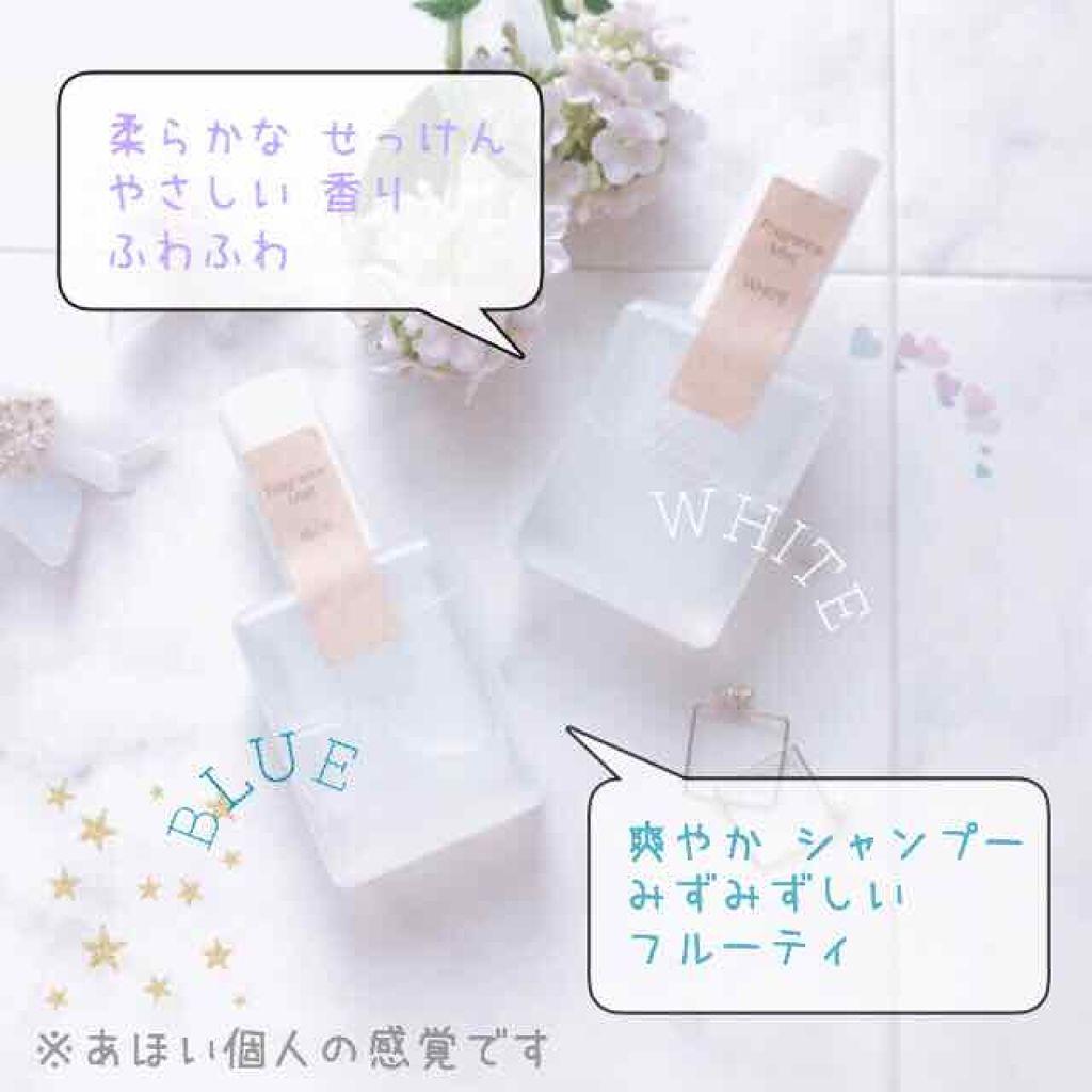 メイクミーハッピー フレグランスミスト/キャンメイク/香水(レディース)を使ったクチコミ(4枚目)