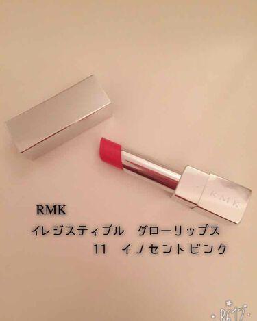 Gumiiiさんの「RMKイレジスティブル グローリップス<口紅>」を含むクチコミ