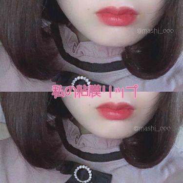 ベール ティント デューイ/CLIO/口紅を使ったクチコミ(1枚目)