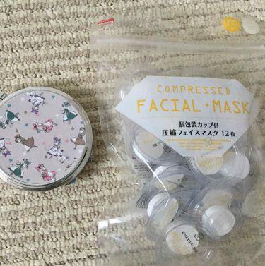 圧縮フェイスマスク/DAISO/シートマスク・パックを使ったクチコミ(1枚目)