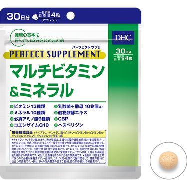 パーフェクトサプリ マルチビタミン&ミネラル DHC