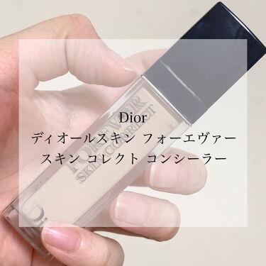 ディオールスキン フォーエヴァー スキン コレクト コンシーラー/Dior/コンシーラーを使ったクチコミ(1枚目)