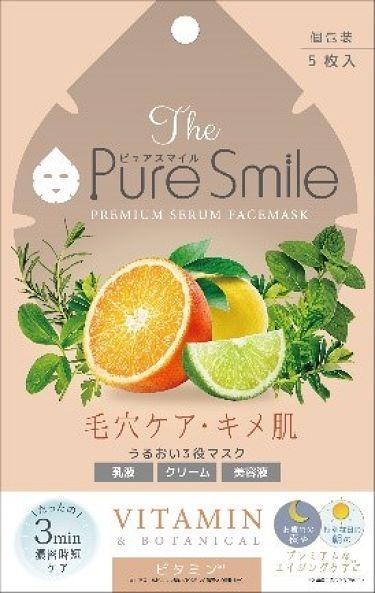プレミアムセラム マスクボックス ビタミン Pure Smile