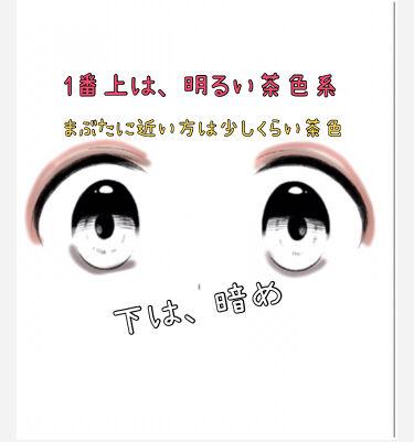 【画像付きクチコミ】こんにちはっ!Riko.m.0113です〜!今回は、お財布に優しいメイク😄を紹介したいと思います!なお、全てダイソーです。主にユーアーグラムです。♪.:*:'゜☆.:*:'゜♪.:*:'゜☆.:*:・'゜♪.:*:・'゜☆.いつもして...