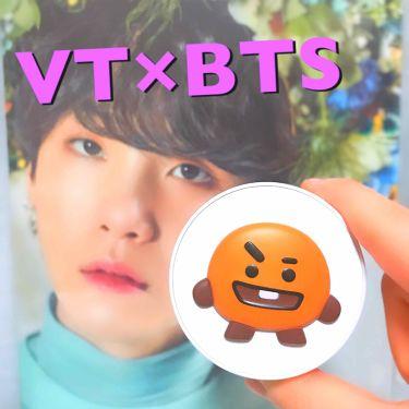 VT×BTS/その他/その他ファンデーションを使ったクチコミ(1枚目)