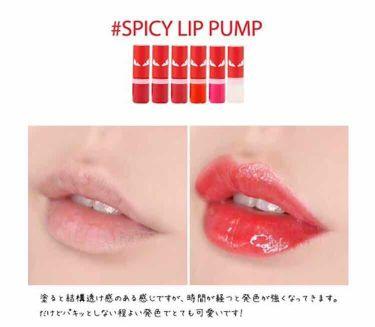 HOTOMI Spicy Lip Pump/その他/リップケア・リップクリームを使ったクチコミ(1枚目)