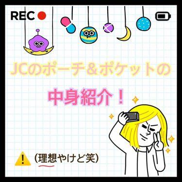 スーパーモイスチャージェル/スキンアクア/日焼け止め(ボディ用)を使ったクチコミ(1枚目)