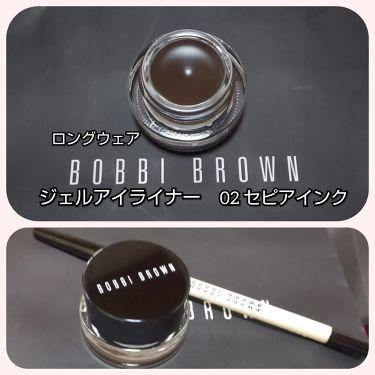 ロングウェア ジェルアイライナー/BOBBI  BROWN/ジェルアイライナーを使ったクチコミ(1枚目)