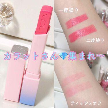 Expert Color Lip Cube/VDL/口紅を使ったクチコミ(1枚目)