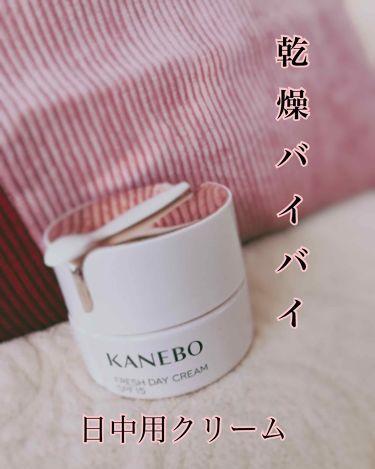 カネボウ フレッシュ デイ クリーム/KANEBO/化粧下地 by Kサン