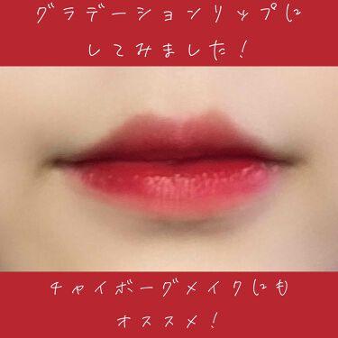 リップスティック/M・A・C/口紅を使ったクチコミ(3枚目)