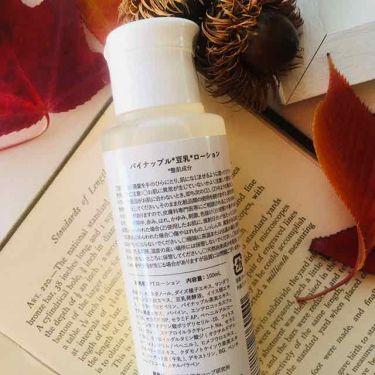パイナップル豆乳ローション/鈴木ハーブ研究所/脱毛・除毛を使ったクチコミ(4枚目)