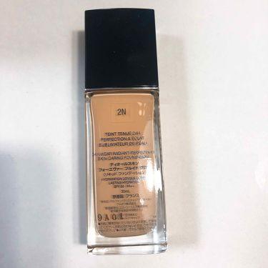 ディオールスキン フォーエヴァー フルイド グロウ/Dior/リキッドファンデーションを使ったクチコミ(2枚目)