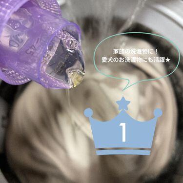 トップ スーパーNANOX ニオイ専用/トップ/香り付き柔軟剤・洗濯洗剤を使ったクチコミ(2枚目)