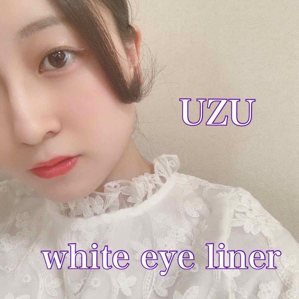 UZU彩色眼線液筆眼妝畫法