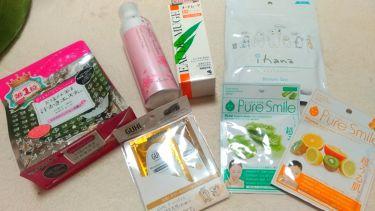 ビタミンエキス/Pure Smile(ピュアスマイル)/シートマスク・パックを使ったクチコミ(1枚目)
