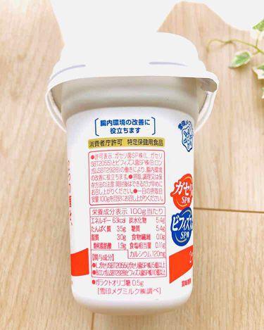 ナチュレ 恵 megumi/雪印メグミルク/食品を使ったクチコミ(3枚目)