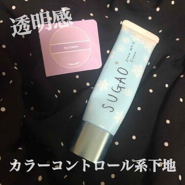 プレシャスミネラル マジカル エニークッション/ETUDE HOUSE/化粧下地を使ったクチコミ(1枚目)