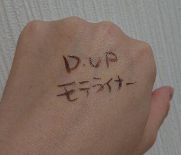 モテライナー リキッド/UZU BY FLOWFUSHI/リキッドアイライナーを使ったクチコミ(2枚目)