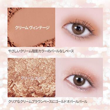 【公式】touch in SOL on LIPS 「メタリストスターライトパレット🌟#星空パレット #ふわっと密着..」(2枚目)